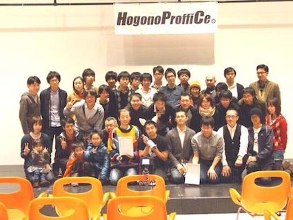 HOGONOEXPO 2013 ジャグリングコンベンション!!!_b0008475_17444093.jpg