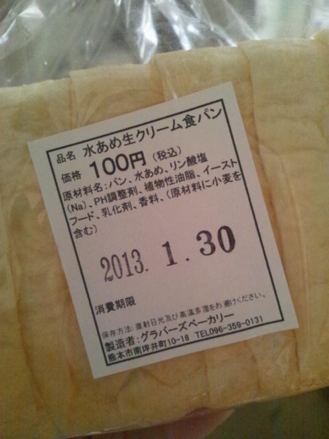 吉鳥本店と書類準備とパンとハンコとマドレーヌプレーン完売_c0246783_17403841.jpg