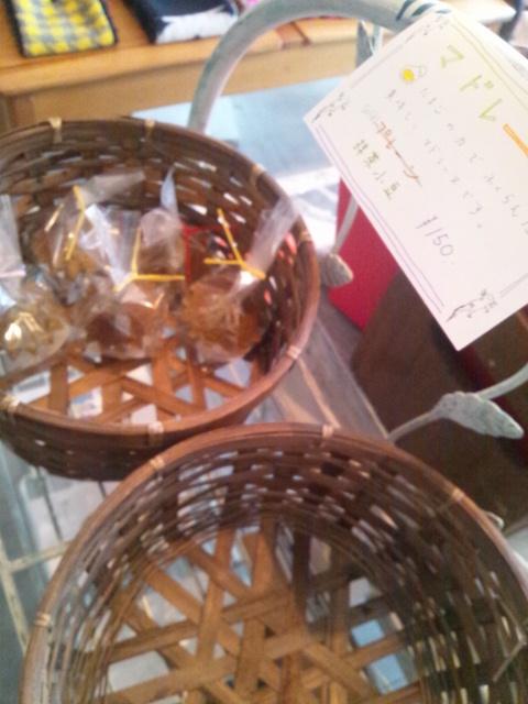 吉鳥本店と書類準備とパンとハンコとマドレーヌプレーン完売_c0246783_1745467.jpg