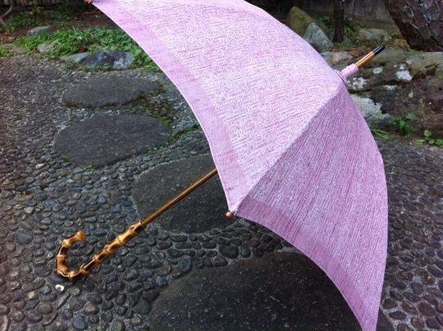 1月30日 桜文様の_d0171384_1583168.jpg