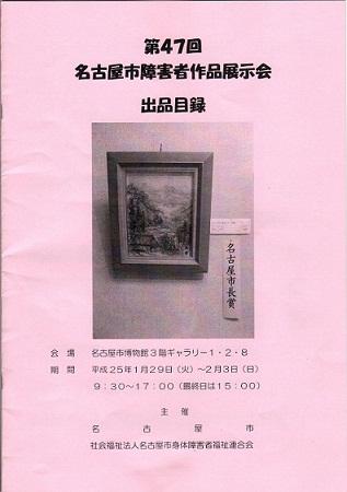 a0252596_19485148.jpg