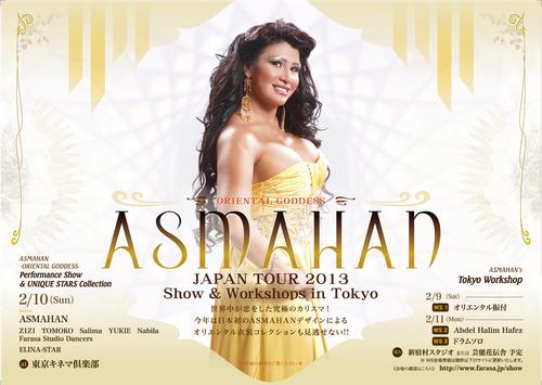 ASMAHAN Japan Tour 2013 Show & Work shop_e0193905_15225343.jpg