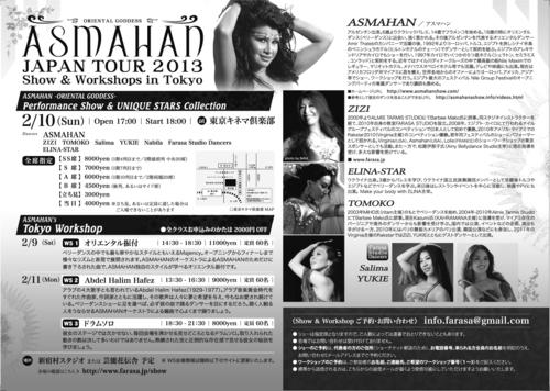 ASMAHAN Japan Tour 2013 Show & Work shop_e0193905_15231240.jpg