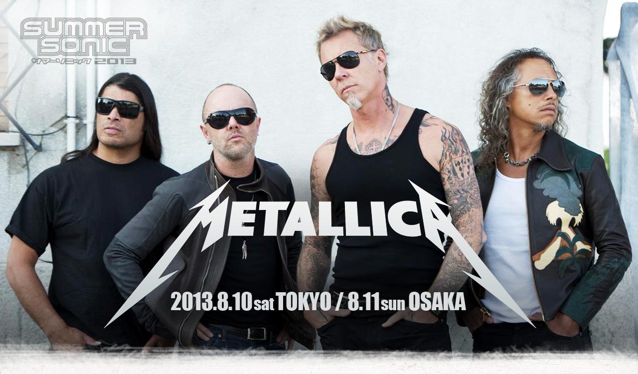 METALLICA!!_c0146807_220525.jpg