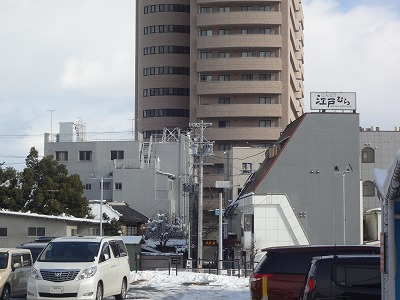 想い出の長野市 【Chef\'s Report】_f0111415_2054131.jpg