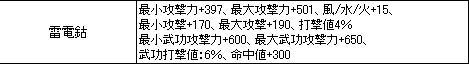 c0164916_3414835.jpg