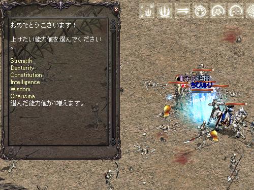 b0056117_5212013.jpg