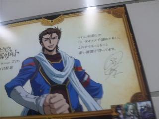 【亡国のアキト】BD発売記念広告!_e0057018_115097.jpg