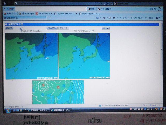 久保田さんの異常気象の話1_a0256619_21144741.jpg