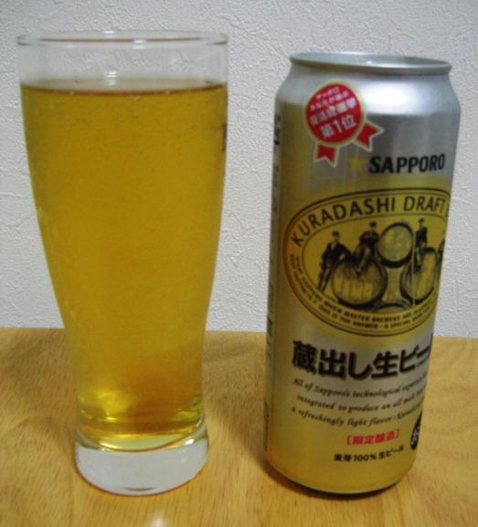 サッポロ 蔵出し生ビール~麦酒酔噺その112~_b0081121_6323451.jpg
