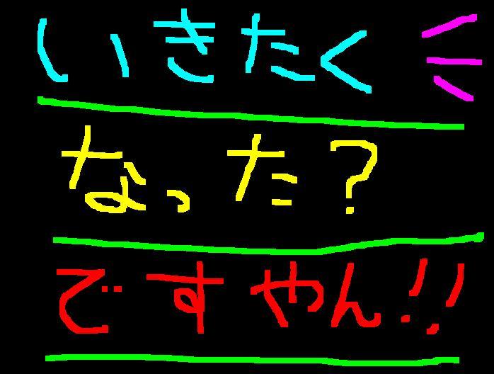 f0056935_173794.jpg