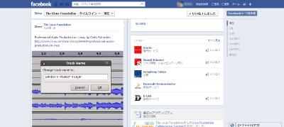 世界でも注目されているLinuxの音楽制作_f0182936_1531399.png