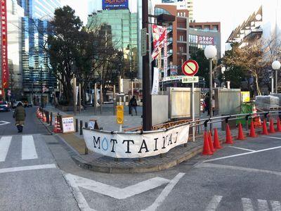 MOTTAINAIてづくり市開催報告@池袋西口公園_e0105047_18545295.jpg