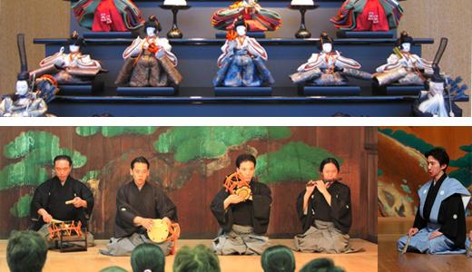 新潟・水原町の山口人形をヒッコリーさんが持っていました_d0178448_727218.jpg
