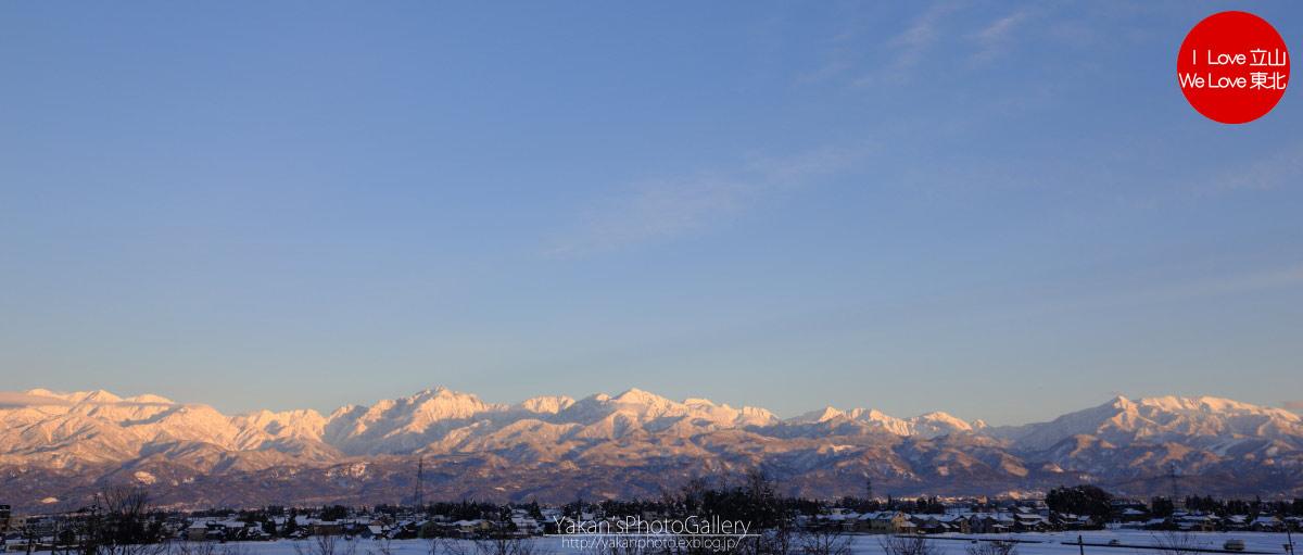 立山連峰夕景 (立山連峰の山の名前とHDR)_b0157849_17512129.jpg