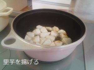 りねんさんのお料理教室♪_e0254750_114727.jpg