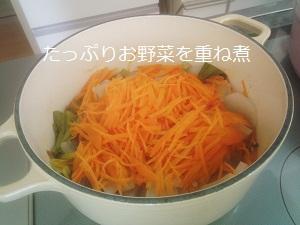 りねんさんのお料理教室♪_e0254750_11562593.jpg