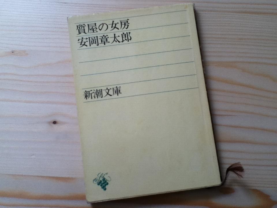 b0004252_1601329.jpg