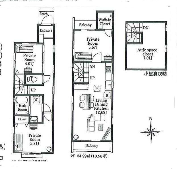 【新築分譲住宅】杉並区和泉4丁目のご紹介_b0246953_14464563.jpg