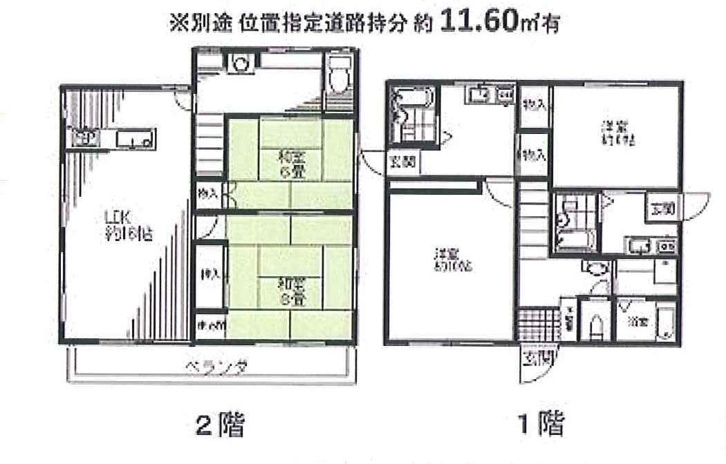 経堂駅徒歩9分中古戸建のご紹介_b0246953_1514294.jpg