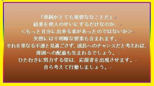 b0115959_14505748.jpg