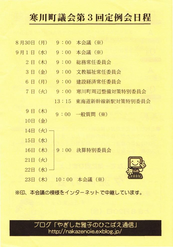 a0130960_193832.jpg