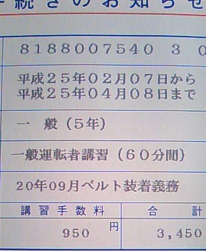d0248965_1173689.jpg
