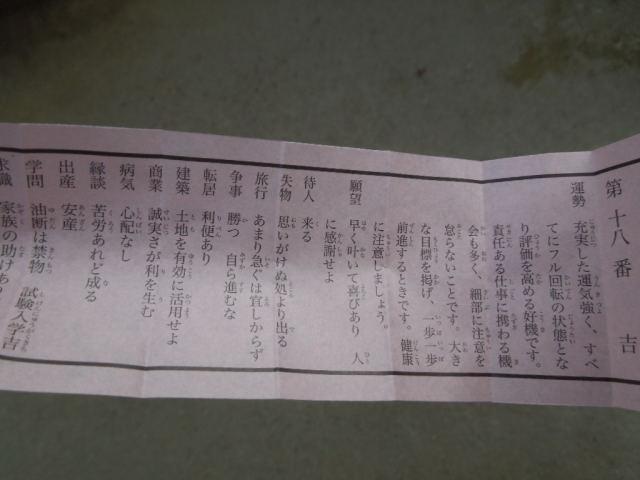 f0189467_0262053.jpg