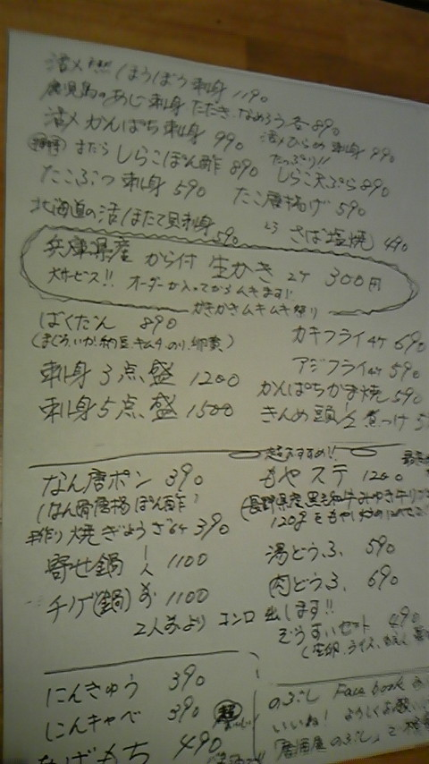 f0114283_17123567.jpg