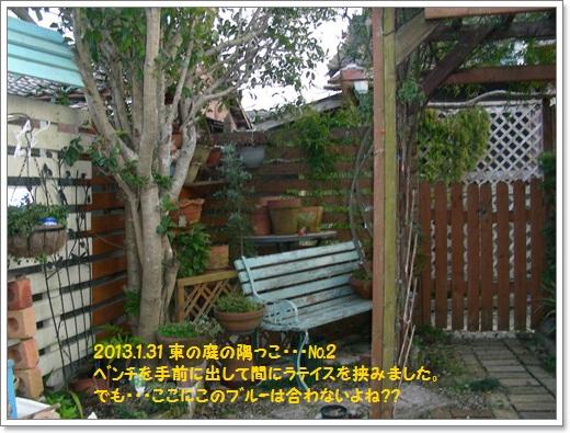 b0096584_21292288.jpg