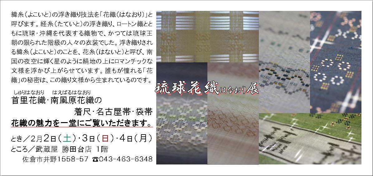 c0151691_1823471.jpg