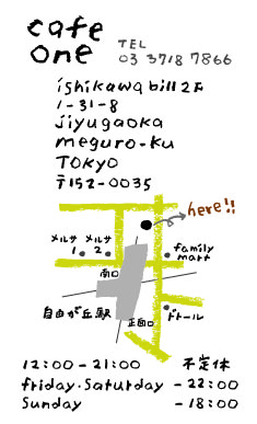 a0208997_133890.jpg