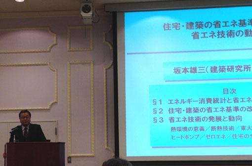 昨日30日坂本雄三先生講師_e0054299_10492836.jpg