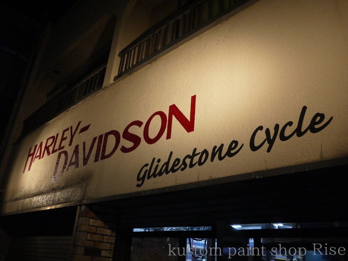 Glidestone Cycle_a0299907_1820289.jpg