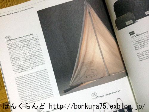 b0080809_2095977.jpg