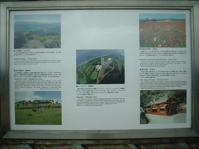 ~ 鹿児島へ旅してきました ~ その1_b0228113_1540378.jpg