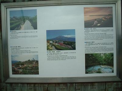 ~ 鹿児島へ旅してきました ~ その1_b0228113_154096.jpg
