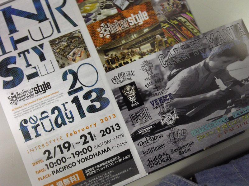 Yokohama Show_c0240616_2255887.jpg