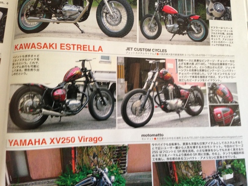 ストリートバイカーズ2013年3月号に掲載されてました!_a0164918_10434934.jpg