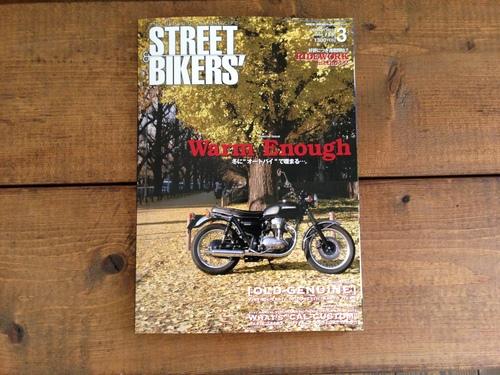 ストリートバイカーズ2013年3月号に掲載されてました!_a0164918_1043893.jpg