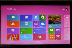 Windows8とバレンタイン博覧会_a0059035_20471540.jpg