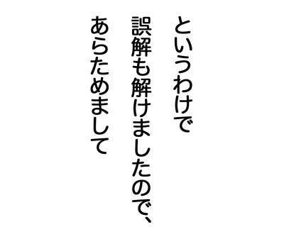 f0105741_15385246.jpg