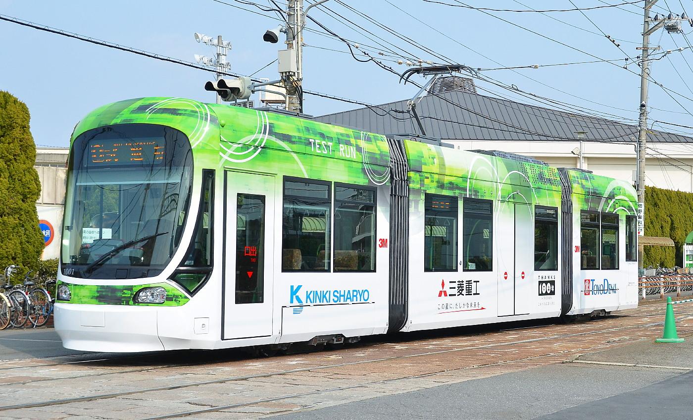 1002号も登場 広電新車市内線試運転_a0251146_1545621.jpg