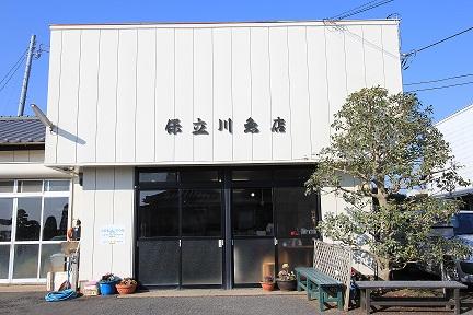 保立川魚店_f0229750_10301535.jpg