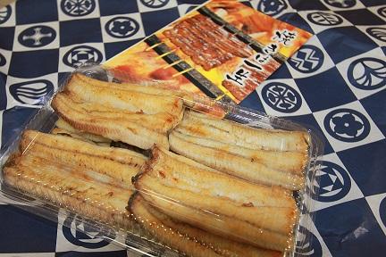 保立川魚店_f0229750_10323530.jpg