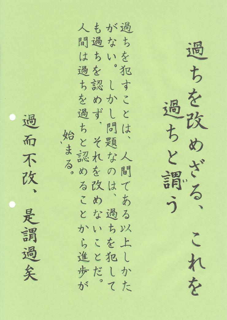 b0193252_20124331.jpg