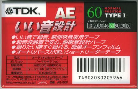 TDK AE_f0232256_124251100.jpg