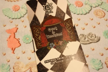 Q-pot. in Wonderland☆_d0174765_2335471.jpg