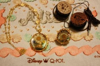 Q-pot. in Wonderland☆_d0174765_23361252.jpg