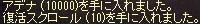 a0201367_10544398.jpg